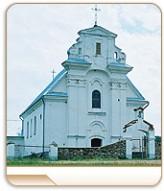 Луконіца ---- св. Міхала Арханёла