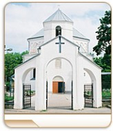 Смаргонь ---- св. Міхала Арханёла