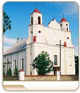 Васілішкі ---- св. Яна Хрысціцеля