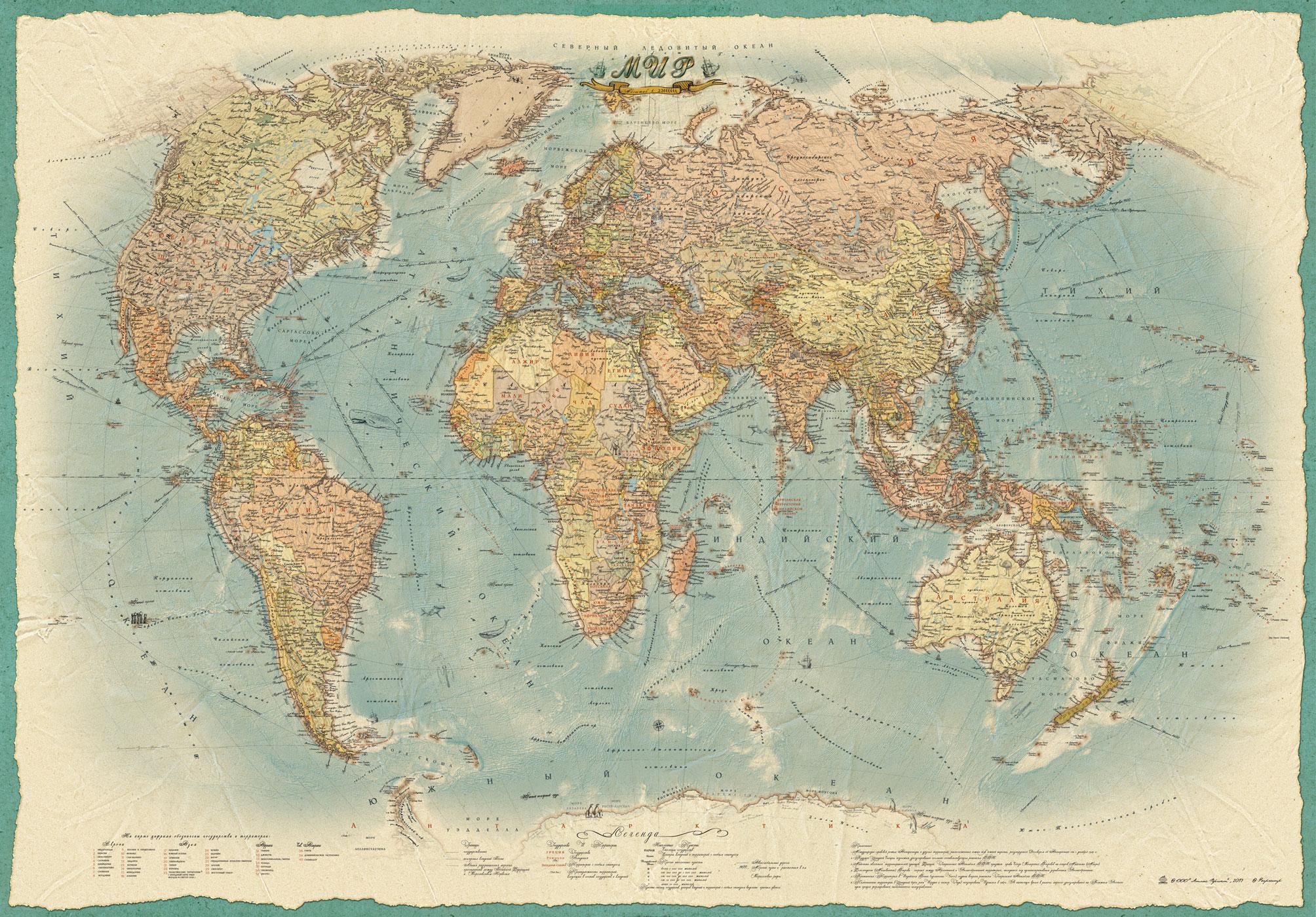 карта мир Австралия map world Australia  № 3018716 без смс